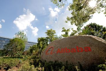 Alibaba office exterior